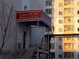 Sakha Liuks Inn