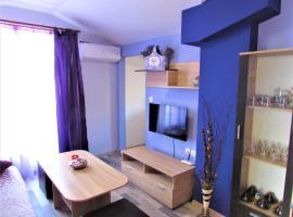 Апартамент за гости Романс