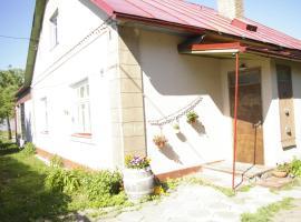 Guest House Riga, Рига (рядом с регионом Marupe Municipality)