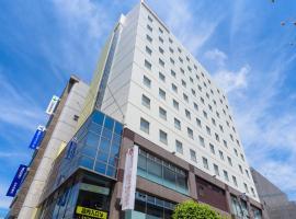 Hotel Abest Naha Kokusaidori