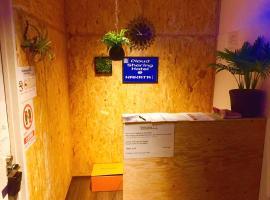 클라우드 쉐어링 호텔 하카타 1