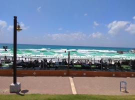 Sea View, Хайфа (рядом с городом Kefar Shamir)
