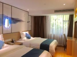Guangzhou Hongcheng Hotel