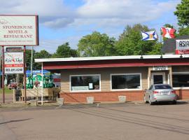 Stonehouse Motel and Restaurant, Truro