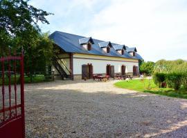 Chambre d'hotes a la Ferme, Bourgeauville (рядом с городом Glanville)