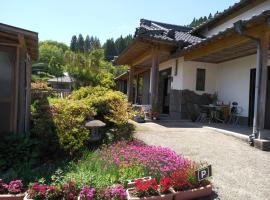 Cocochi House