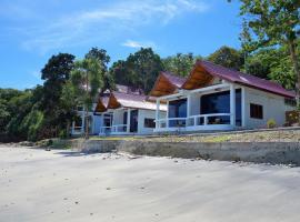 Pulau Weh Paradise, Sabang (рядом с городом Lampuyang)