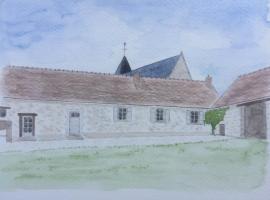 Gite du Domaine de Prissac, Prissac (рядом с городом Dunet)