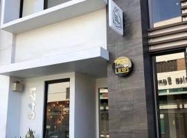 Alou Hotel Boutique