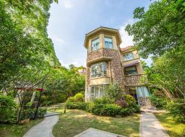Guangzhou Xiangjiang Yunyou Cuigu Hot Spring Villa, Conghua (Lingshan yakınında)