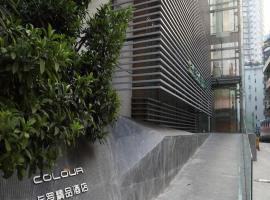 Shenzhen Dongmen Colour Hotel