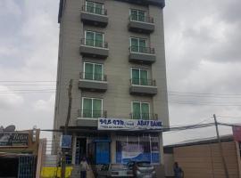Duresa Guest House, Аддис-Абеба (рядом с городом Koshim)