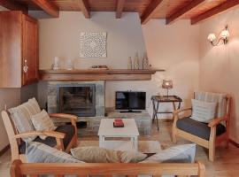 Apartamento IRISSA, Лес (рядом с городом Les Bordes)