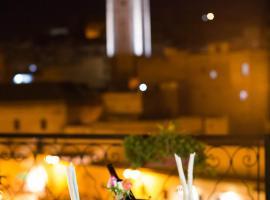 Riad Fes Bab Rcif