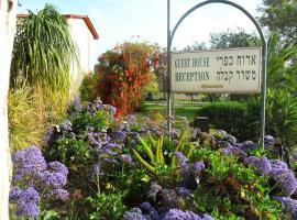 Ein Zurim Guest House, 'En Ẕurim (рядом с городом Sede Yo'av)