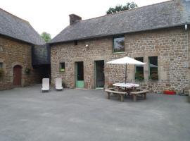"""""""Le Tournesol"""", Vieux-Vy-sur-Couesnon (рядом с городом Saint-Ouen-des-Alleux)"""