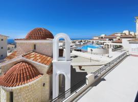 Club St. George, Paphos City