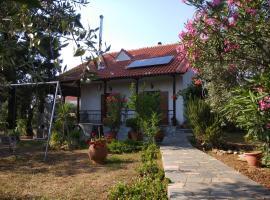 Smaro's House