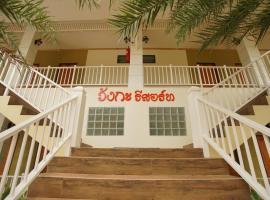 Wangka Resort