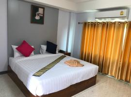 @ RocKo Hotel, Uttaradit