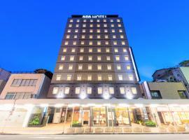 APA Hotel Niigata Furumachi