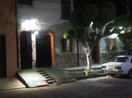 Mendoza's, Санта-Ана (рядом с городом Агуа-Фрия)