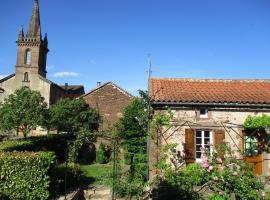 l'étoile du berger, Calmels-et-le-Viala (рядом с городом Saint-Izaire)