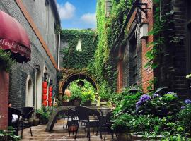 Tours * Soho Garden Hotel (Shanghai City Centre Riverside)
