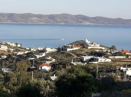 Villa evilia, Vromopoúsi (рядом с городом Spiliazéza)