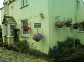 Cross Close House, Lostwithiel (рядом с городом Braddock)