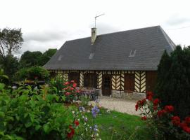 Longere Au Calme, Étréville (рядом с городом Corneville-sur-Risle)
