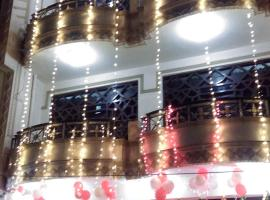 Hotel Suman, Bharwain (рядом с городом Nādaun)