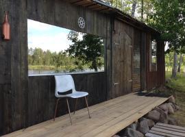 Wild Forest Lake House, Liezēre