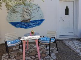 Villa Konte close to the Sea, Plitra