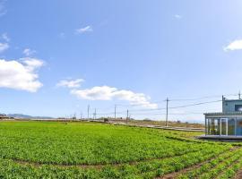 Farm-view Standard Dorm.