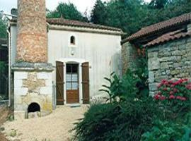 House Gîte de la fontaine 1, Corpe (рядом с городом Moutiers-sur-le-Lay)