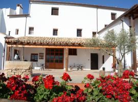Casa Rural Aromas de la Manchuela, Альбореа (рядом с городом Los Cojos)