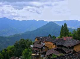 Arkadia Retreat, Songyang (Huoshaoping yakınında)