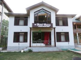 Hotel Nancy, Pahalgam, Jāmb (рядом с городом Kora)