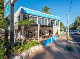 The Beach Motel Hervey Bay