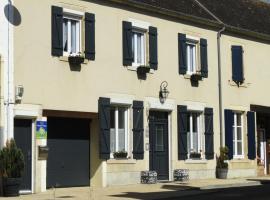 L'Orée des chênes, Saint-Bonnet-Tronçais (рядом с городом Baignereau)