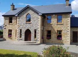 Deckmar House, Dunleer (рядом с городом Ardee)