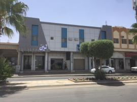 Rahat Leen Apart-Hotel, Ţubarjal