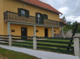 Kuca Roza, Švica (рядом с городом Orovac)