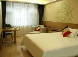 Hanting Hotel Jinzhong Longhu, Jinzhong (Wanghu yakınında)