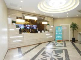 GreenTree Alliance Shanghai Yangpu District Fudan University Hotel