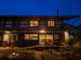 Guest House & Cafe SOY, Takayama (Hida yakınında)