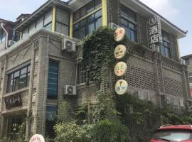 The Bund No.1 Business Hotel Xianyang International Airport