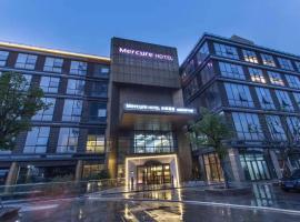 Mercure Suzhou Downtown