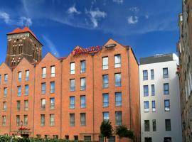 格但斯克老城希爾頓漢普頓酒店